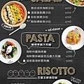 蛋黃哥五星主廚餐廳菜單價目表06.jpg