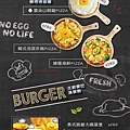 蛋黃哥五星主廚餐廳菜單價目表05.jpg