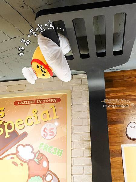 台北蛋黃哥五星主廚餐廳09.jpg