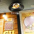 台北蛋黃哥五星主廚餐廳08.jpg