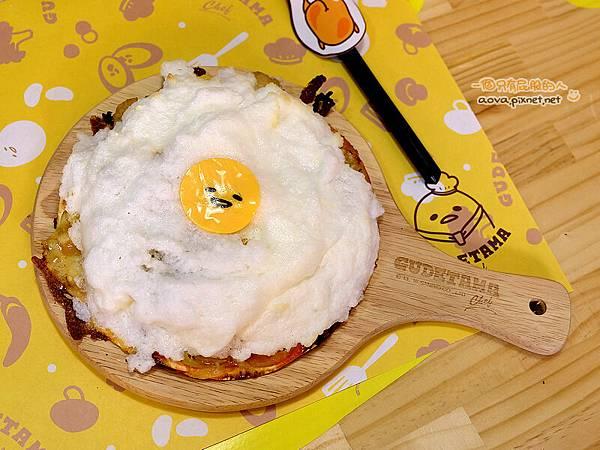 台北蛋黃哥五星主廚餐廳26.jpg