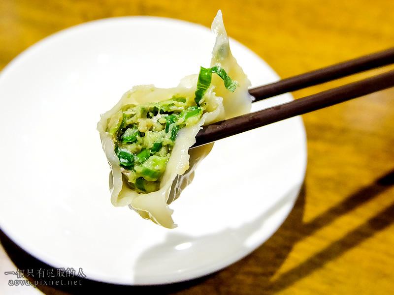 台北塔悠路 歐美亞眷村菜水餃小籠包15.jpg