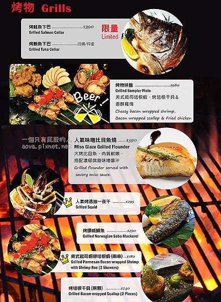 台北小德相加州創意壽司菜單MENU05.jpg