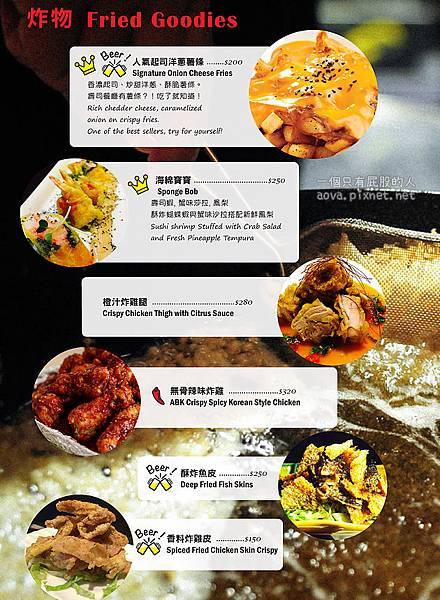 台北小德相加州創意壽司菜單MENU03.jpg