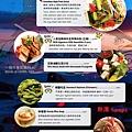 台北小德相加州創意壽司菜單MENU02.jpg