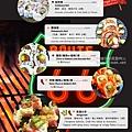 台北小德相加州創意壽司菜單MENU06.jpg