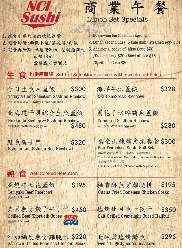 台北小德相加州創意壽司菜單MENU01.jpg