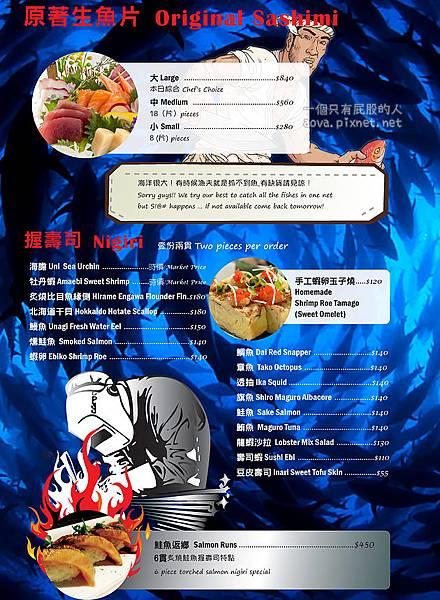 台北小德相加州創意壽司菜單MENU13.jpg