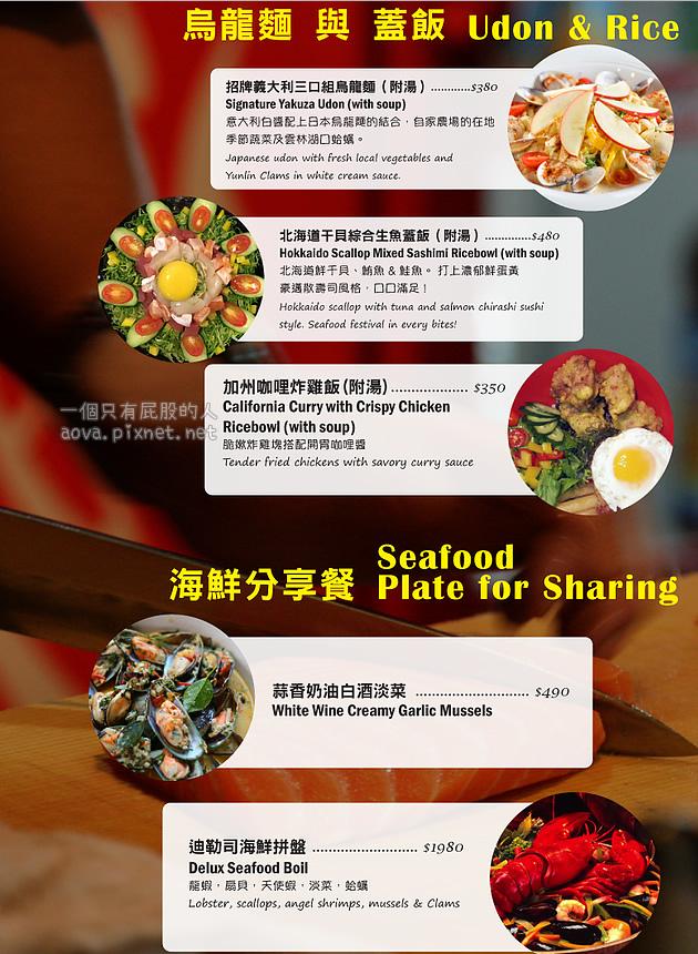 台北小德相加州創意壽司菜單MENU12.jpg