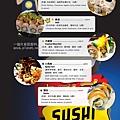 台北小德相加州創意壽司菜單MENU10.jpg