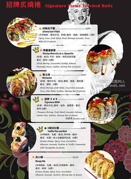 台北小德相加州創意壽司菜單MENU07.jpg