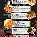 台北小德相加州創意壽司菜單MENU08.jpg