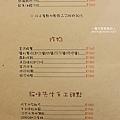 台北貓咪先生的朋友MENU04.JPG