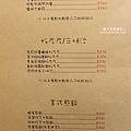 台北貓咪先生的朋友MENU03.JPG