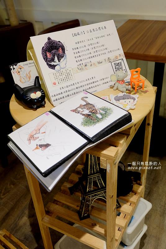 台北貓咪先生的朋友07.jpg
