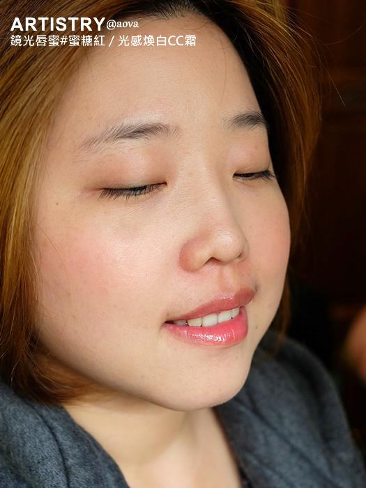 安麗ARTISTRY鏡光唇蜜 光感煥白CC霜17.jpg