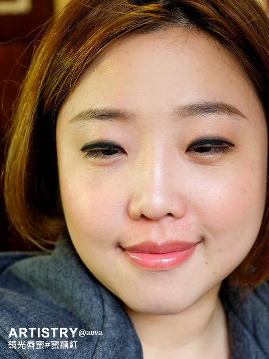 安麗ARTISTRY鏡光唇蜜 光感煥白CC霜19.jpg