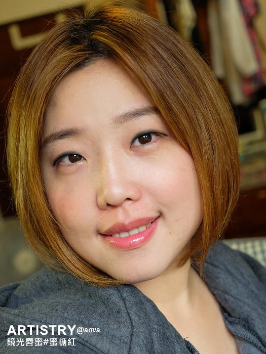 安麗ARTISTRY鏡光唇蜜 光感煥白CC霜20.jpg