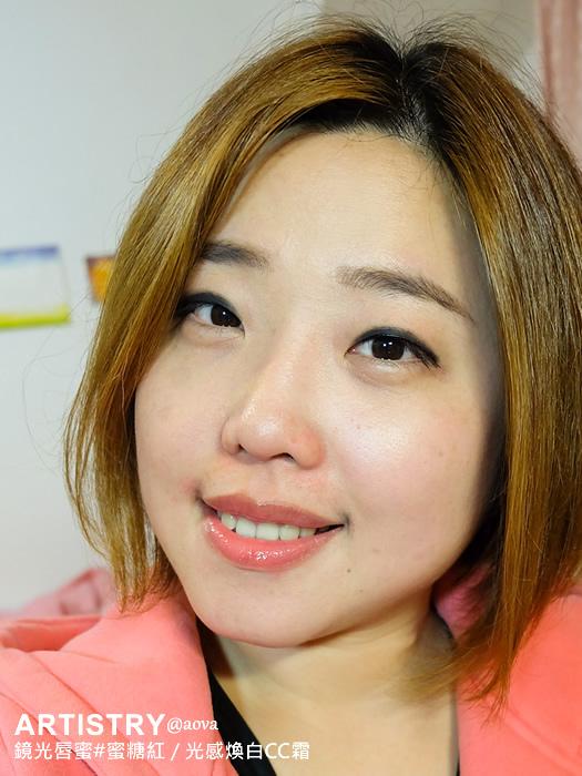 安麗ARTISTRY鏡光唇蜜 光感煥白CC霜29.jpg