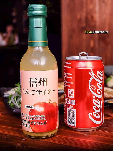 新北永和隱居居酒屋永貞店45.jpg