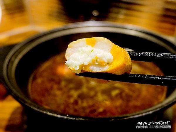 台北中山站358精緻涮涮鍋_31.jpg