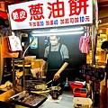 公館東南亞秀泰 脆皮蔥油餅好吃02.jpg