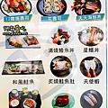 新北永和 天天寿司20.jpg
