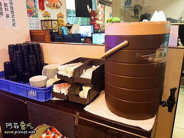 新北汐止 曉川平價日本料理10.jpg