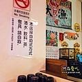 新北汐止 曉川平價日本料理11.jpg
