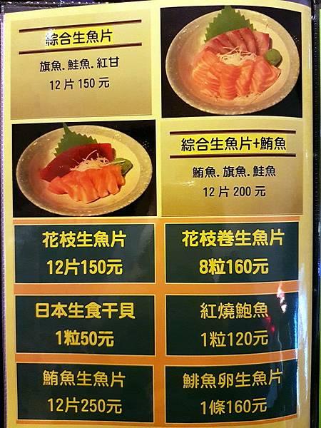 新北汐止 曉川平價日本料理18.jpg