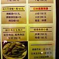新北汐止 曉川平價日本料理17.jpg
