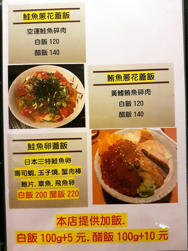 新北汐止 曉川平價日本料理19.jpg