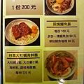 新北汐止 曉川平價日本料理15.jpg