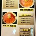 新北汐止 曉川平價日本料理21.jpg