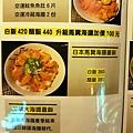 新北汐止 曉川平價日本料理23.jpg