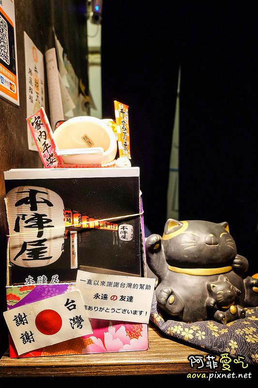 台北雙連站 本陣屋05.jpg