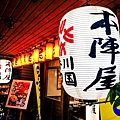 台北雙連站 本陣屋02.jpg