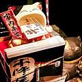 台北雙連站 本陣屋06.jpg