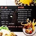 本陣屋價目表菜單03.JPG
