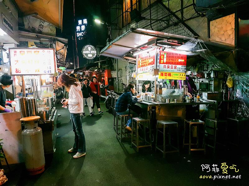 台北公館 老胡臭豆腐蘿蔔糕 02.jpg