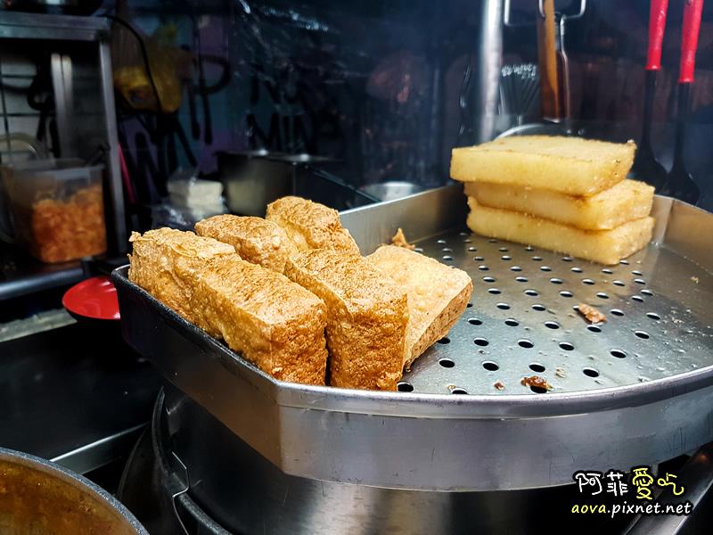 台北公館 老胡臭豆腐蘿蔔糕 05.jpg