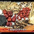 欣欣養生羊肉爐 好吃18.jpg