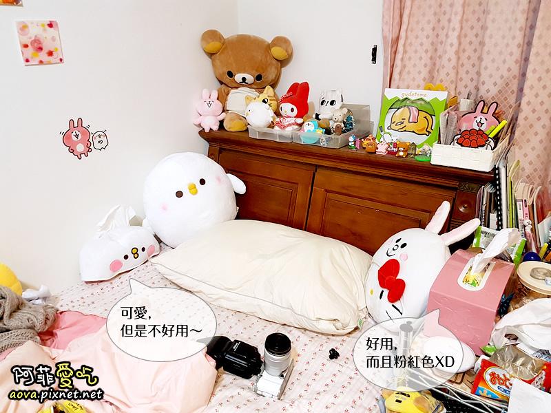 蝶仙子自動彈升面紙盒13.jpg
