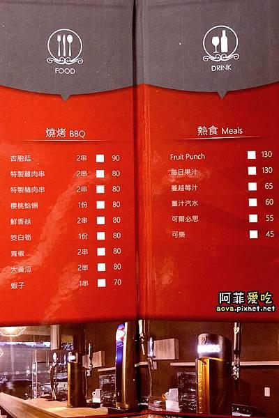 台北BJ BAR 12.jpg