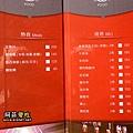 台北BJ BAR 11.jpg