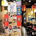 台北板橋八八食堂04.jpg