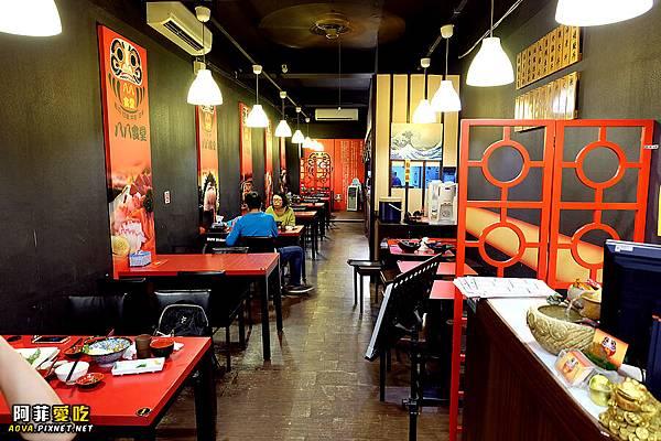 台北板橋八八食堂05.jpg