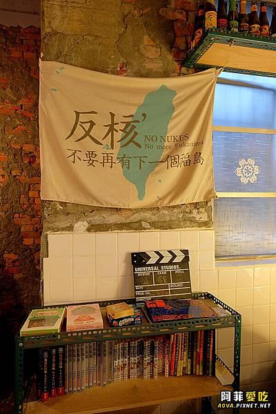 台北公館8mm巴黎米咖啡06.jpg
