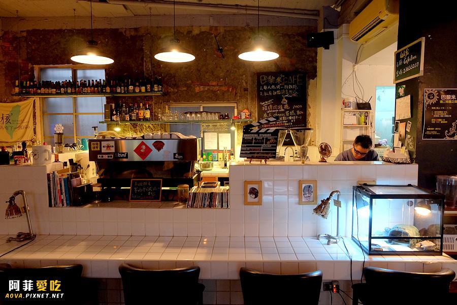 台北公館8mm巴黎米咖啡07.jpg