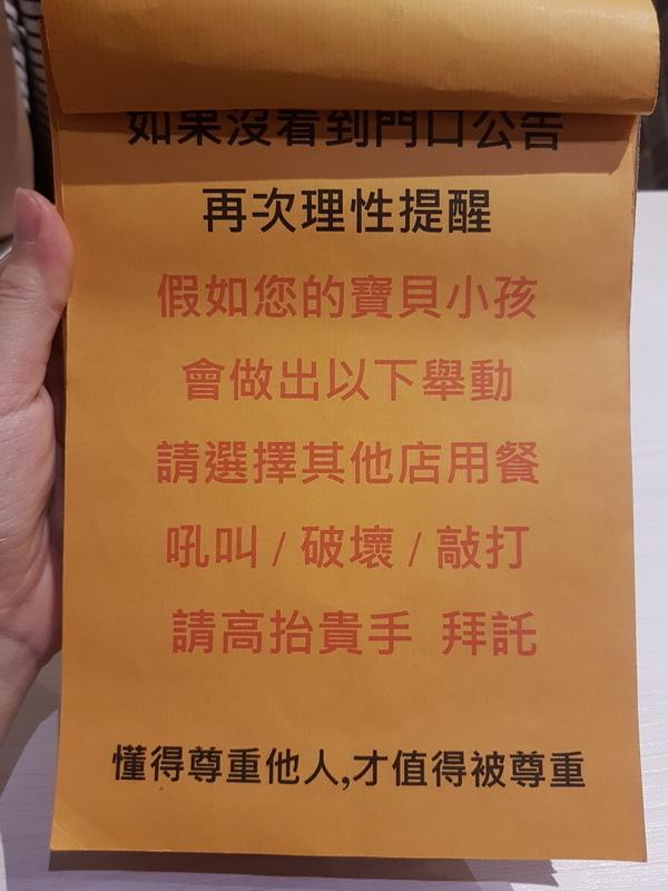 桃園中壢 理性%26;感性 卡娜赫拉立體奶泡拉花10.jpg